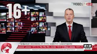 Hobosti 2x2, новый сезон [Сб 13:30]