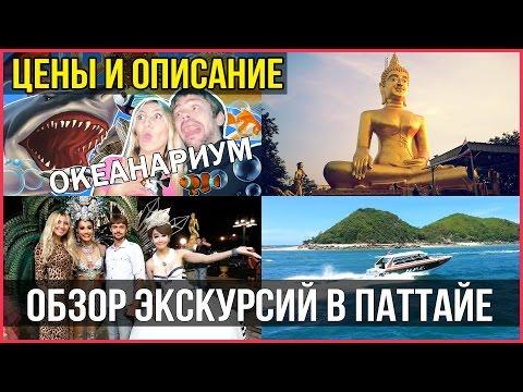 Азорские острова Отзывы об отдыхе и цены на туры 2017