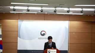 [세계타임즈TV] 국토교통부,민간택지 분양가상한제 서울…