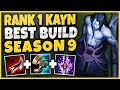 RANK 1 KAYN NEW BEST BLUE BUILD FOR 1V5 CARRYING! CHALLENGER KAYN BUILD - League of Legends