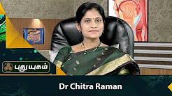Doctor On Call 12-10-17 Puthuyugam TV Show Online