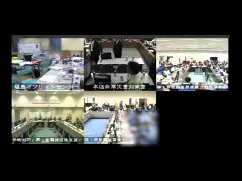 TEPCO Video-Conference Footage During Fukushima Daiichi Nuclear Disaster