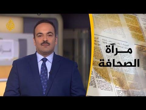 مرآة الصحافة الثانية  21/8/2019  - نشر قبل 2 ساعة