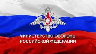 Брифинг первого заместителя начальника ГОУ ГШ ВС РФ генерал лейтенанта В Познихира