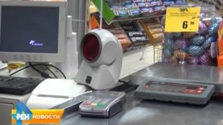 В Саратове была предотвращена серия краж с банковских карт(, 2015-05-13T12:41:17.000Z)