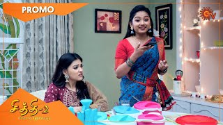 Chithi 2 - Promo | 15 March 2021 | Sun TV Serial | Tamil Serial