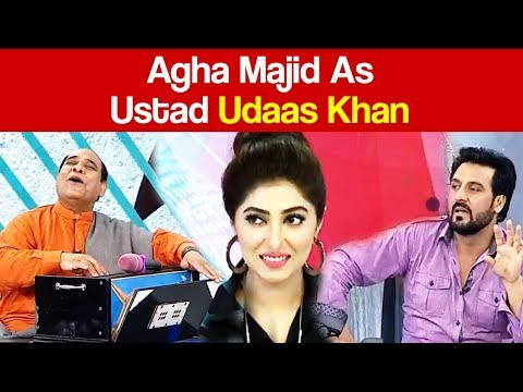 Agha Majid As Ustaad Udaas Khan - CIA | ATV | 29 July 2017