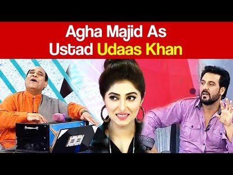 Download Youtube: Agha Majid As Ustaad Udaas Khan - CIA | ATV | 29 July 2017