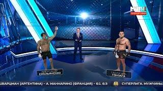 Анонс UFC 224 + обзоры боев А. Емельяненко, Головкина Матч ТВ