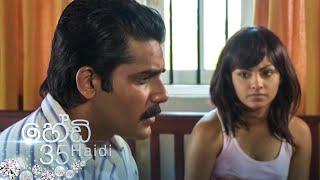 Haidi | Episode 35 - (2020-09-22) | ITN Thumbnail