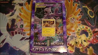 Pokemon TCG Mewtwo Strikes Back Evolution Special Jumbo Card Pack Opening!