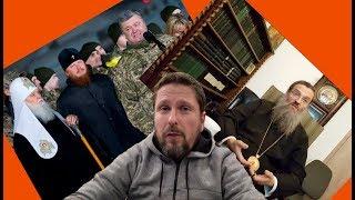 Духовнaя шизoфрeния Михаила Антонoвичa