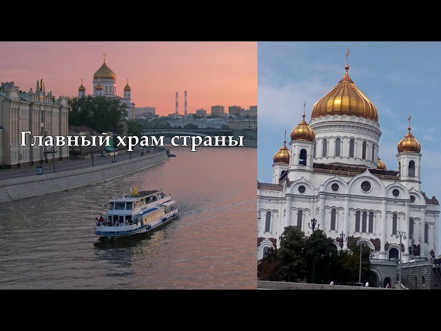 Смотреть видео ♥ Прогулка по Москва - реке ♥