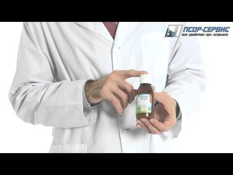 Каламин лосьон в борьбе с заболеваниями кожи