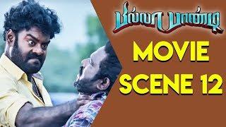 Billa Pandi - Movie Scene 12 | R.K.Suresh | Chandini | Thambi Ramaiah | Ilayavan | K.C.Prabath