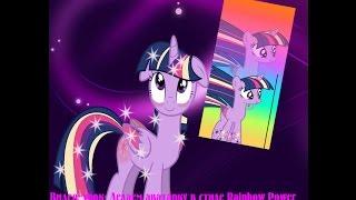 Видео-урок: Делаем аватарку в стиле Rainbow Power