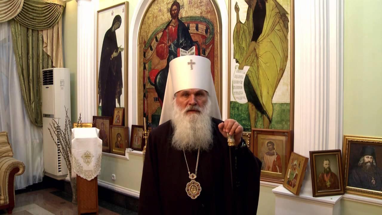 Поздравления священнику с преображением господним фото 735