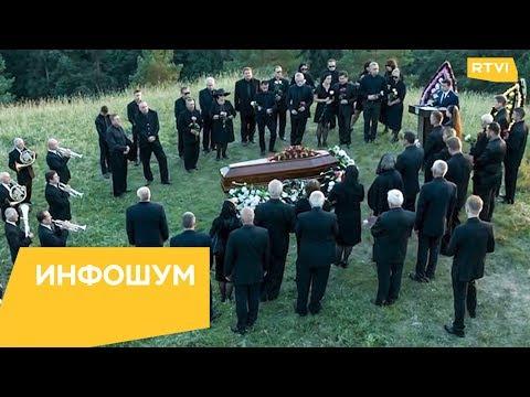 Владимир Зеленский опубликовал ролик, в котором «похоронил» Порошенко / Инфошум