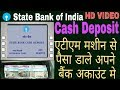 How to Deposit Cash | Sbi Deposit SBI Atm machine | Sbi Bank Deposits Cash [Hindi हिन्दी]