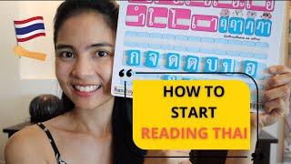 How to Start Reaḋing Thai (EP. 1)