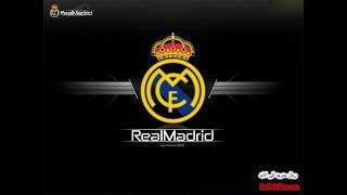اغنيه ريال مدريد 2014 بمناسبة الفوز بكأس الملك