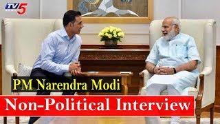 LIVE : Akshay Kumar's Non-Political Interview With PM Narendra Modi   TV5News