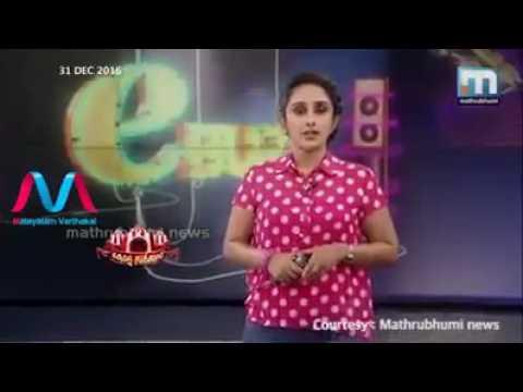 Mathrubhumi news comedy 2016