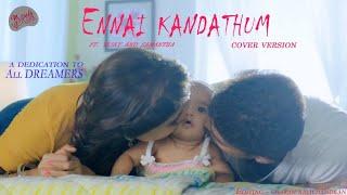 Ennai kandathum en nee olikirai Song - Cover version   Tamil love album song   MASALA CAFE