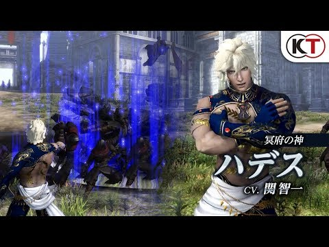 Warriors Orochi 4 Ultimate Game's Action Video Highlights Hades