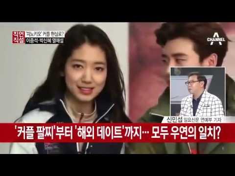 blood type personality korean dating