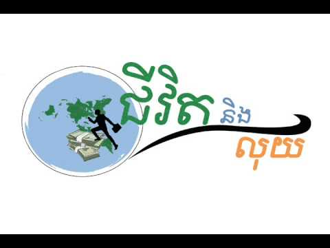 Starting business with little money -Mr. Siv Sophal-e\34. 06-May-12 (Sun)