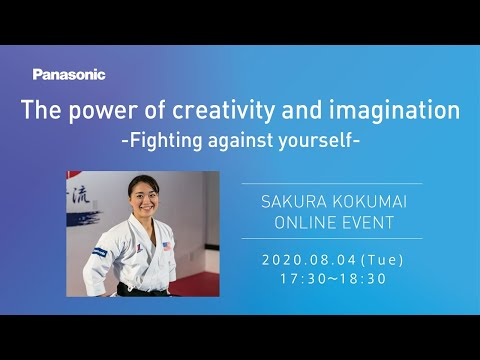 The power of creativity and imagination -Fighting against yourself-|Panasonic
