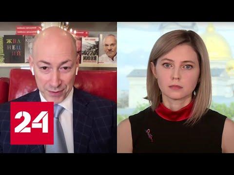 'Акт пропаганды': интервью