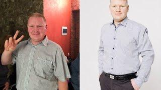 Как я похудел на 20 кг
