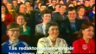 Михаил Задорнов об опыте в кино