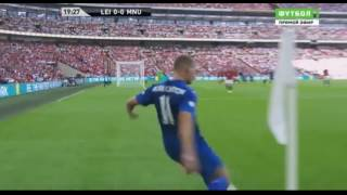 Leicester City vs Manchester United (1-2) Community Shield 2016 07/08/2016