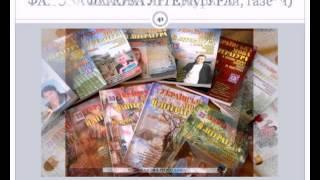 видео Обладнання кабінету для початкових класів