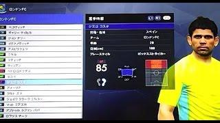 ウイイレ2017マイクラブ ぷあたんの挑戦part1 UEFAベストイレブン!編 h...