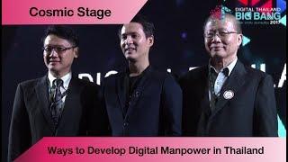 DEPA Digital Academy's Top Executive Programs Annoucement