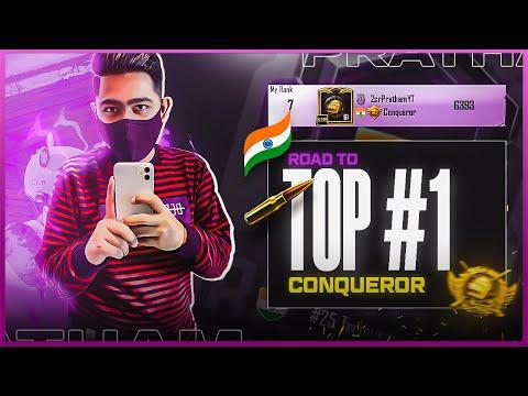 ROAD TO #TOP 1 IN ASIA CONQUEROR   PUBG MOBILE LIVE   2CRPRATHAM  #PUBGMobilelive #S18Conqueror