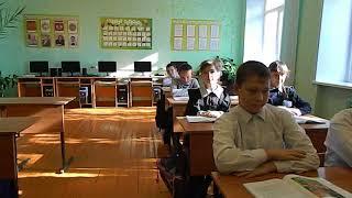 Фрагмент урока татарской литературы