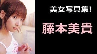 【チャンネル登録】はコチラ⇒ http://ur0.work/D0Ea 【関連動画】 【藤...