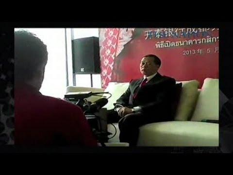 Popular Kasikornbank & Bank videos