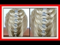 BACK TO FRONT RIBBON FISH TAIL BRAID HAIRSTYLE / HairGlamour Styles /  Hairstyles / Hair Tutorial