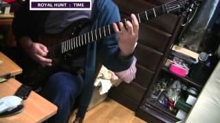 Royal Hunt Time Guitar Cover
