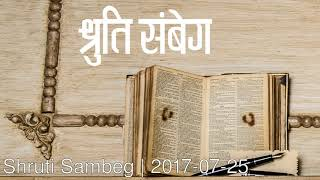 Shruti Sambeg | अश्विनी कोइराला - जुकर्बर्ग क्याफे