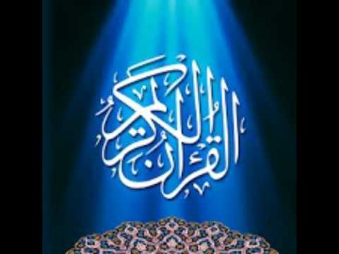 108 Sura kawsar With Bangla Translation By Dr. Zakir Naik