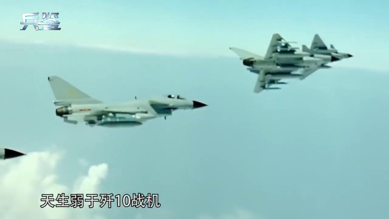 巴空軍飛行員被殲10C折服,單挑3架梟龍完勝,或將采購 - YouTube