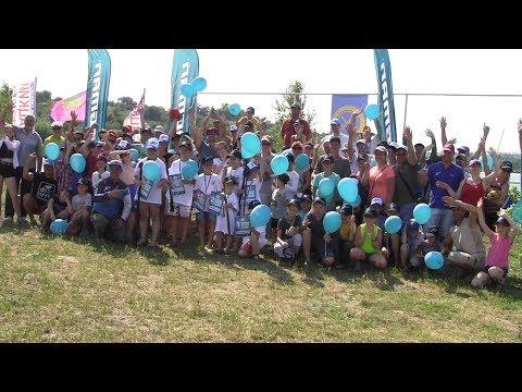 Детский рыболовный фестиваль