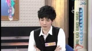 [節目]蕭閎仁-SS小燕之夜(我是一個瘦瘦的男生+因為我愛你)2013/10/01
